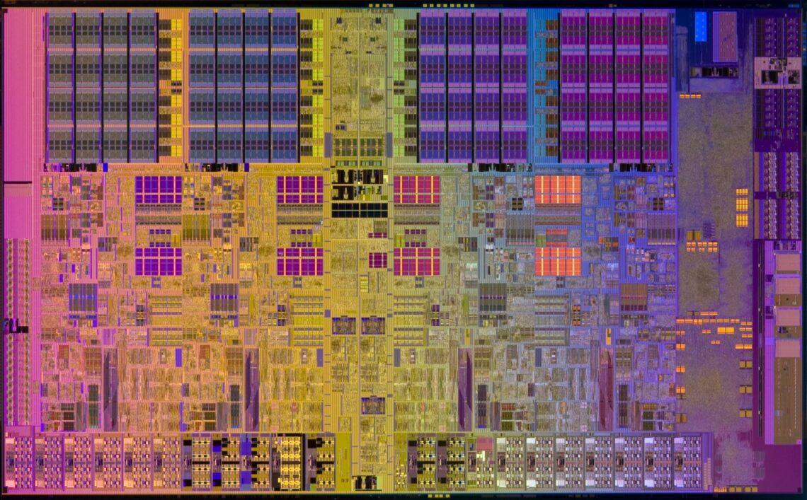 Слухи об Intel: будет выпущен процессор с 5 ядрами