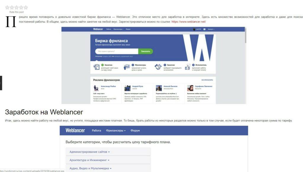 Ускорение сайта WordPress
