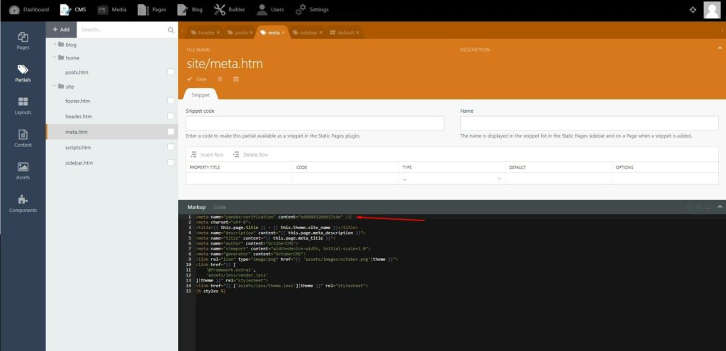 Завершение подключения к Webmaster
