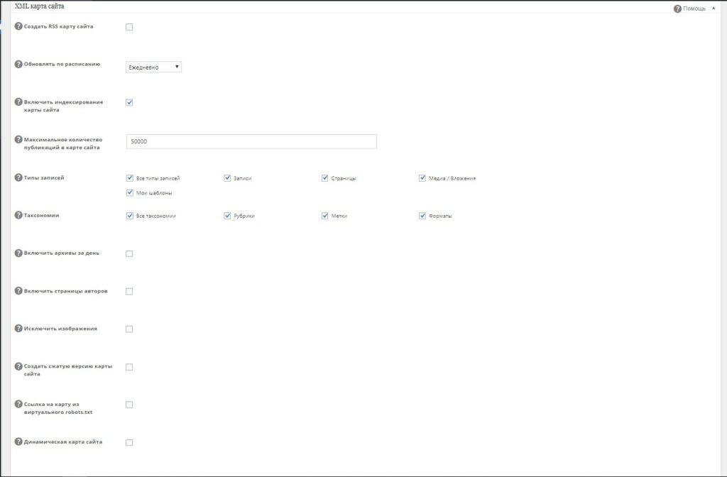 XML-карта сайта