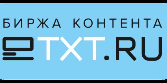 Логотип ETXT