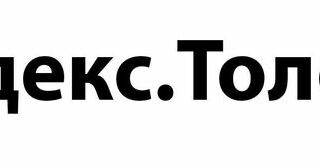 Логотип Яндекс Толока