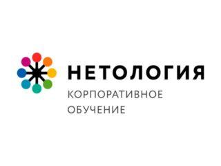 """Курсы копирайтинга в """"Нетологии"""""""