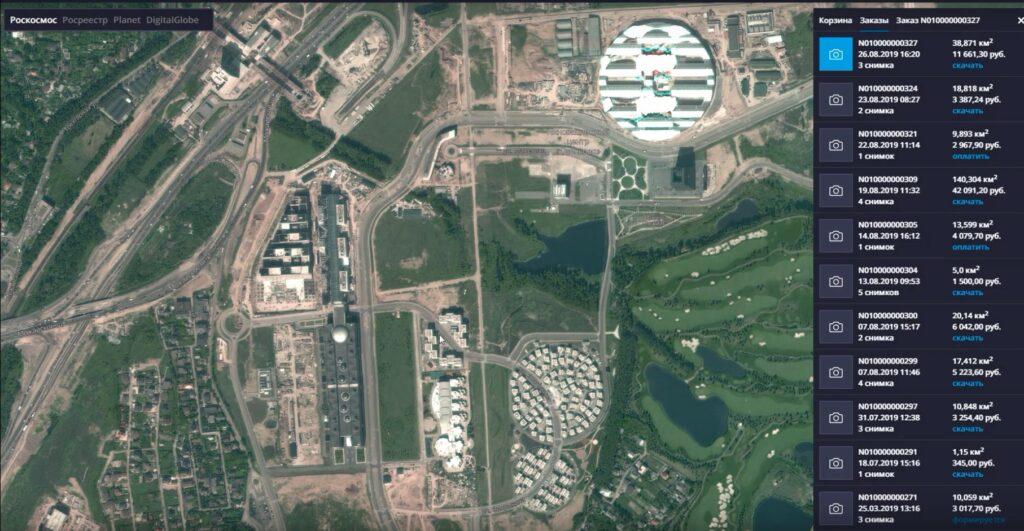 Космический снимок