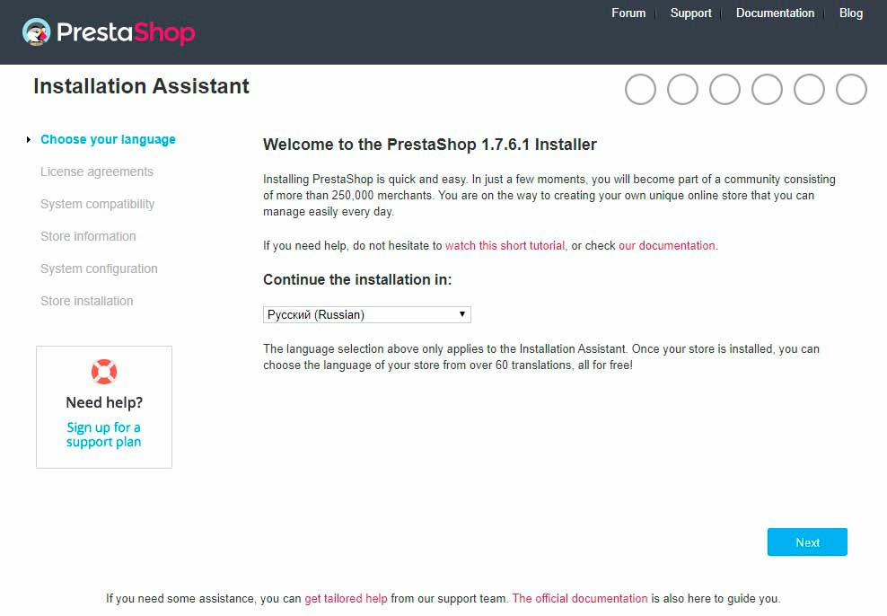 Установка PrstaShop через web-интерфейс