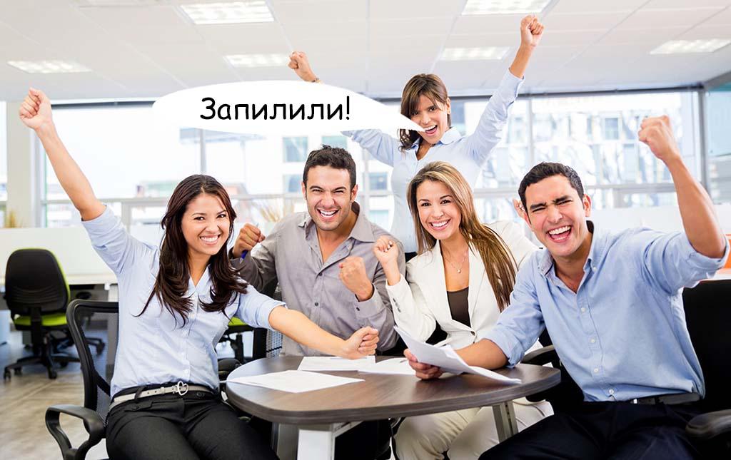 Команда веб-разработчиков