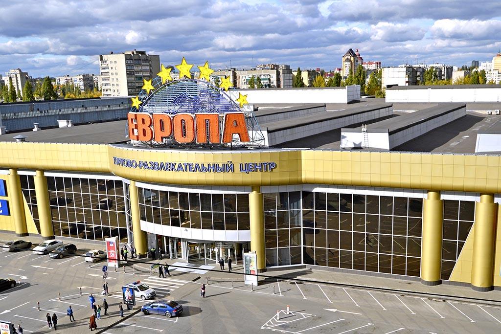Торговый центр Европа в Липецке