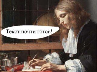 Заработок на текстах и статьях