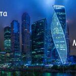 Работа в Москве в 2020 году