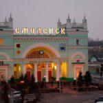 Работа в городе Смоленск в 2020 году