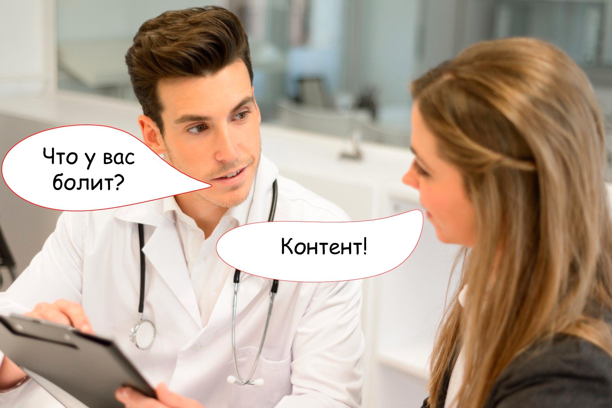 Где заказать текст на медицинскую тематику