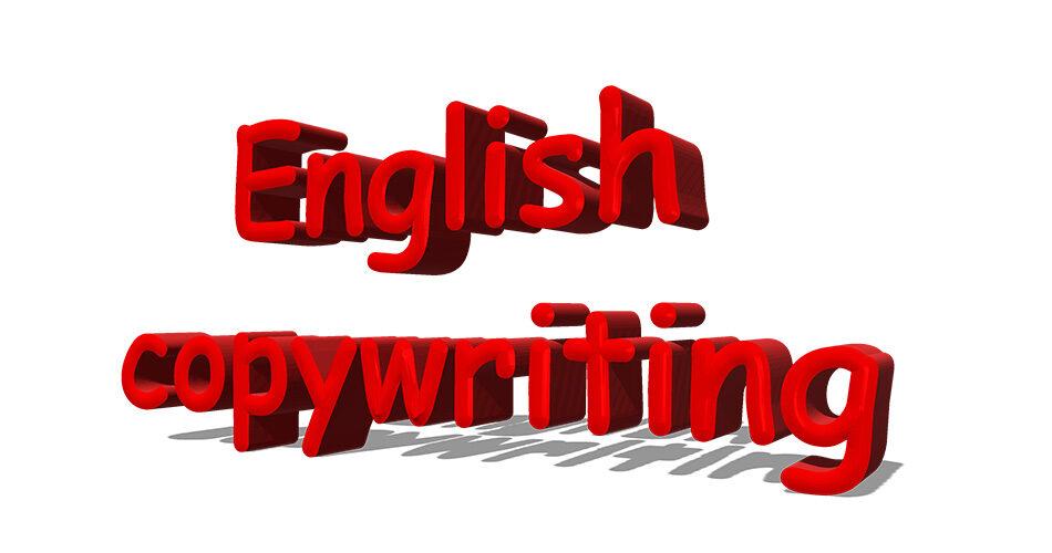 Копирайтинг на английском