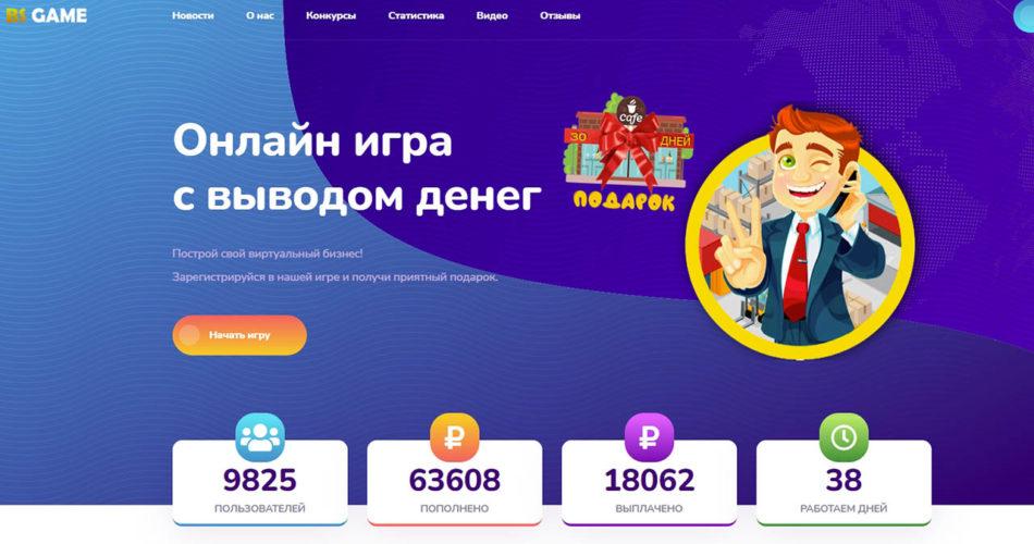 BS-Game.ru